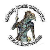 Katsaridosporoi 23/5/2013 Συνεντευξη με αυτοκρατορα Αλεξανδρο Κοντοπιδη