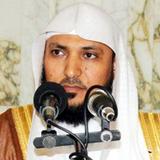 Sheikh Mahir Al-Mueaqly
