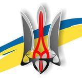 Радіо Вільної України