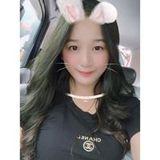 Kitty Qian