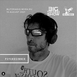 PsychoSinner | TECHNO