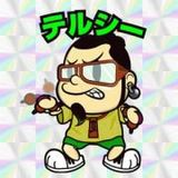 Hiroshi Teruya