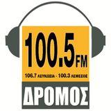 Dromos FM Cyprus