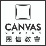 Listen - Canvas Church