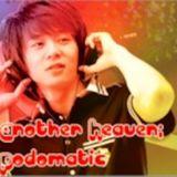 Another Heaven; Episode 14 {December 24, 2007}