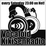 VOCALOID 聴き専ラジオ 第339回