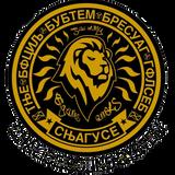 CHALICE SOUND SYSTEM MIXTAPES