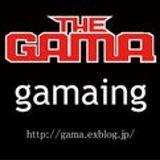 Gama Ing
