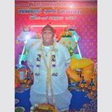 Pitayoot Sratongchaung
