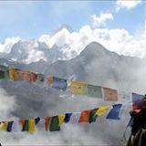 Bisesh Gurung