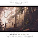 Price Trance Records