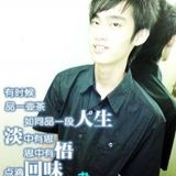 Yong Chian Lau