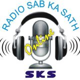 Sab Ka Sath