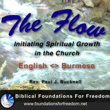 Burmese: Prayers that Change the World, Nehemiah 1:4-11: Audio