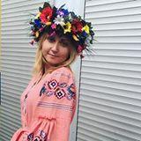 Inessa  Yushchenko