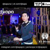 DJ КаПа