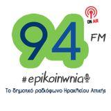Επικοινωνία 94FM
