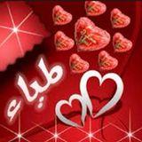 Lamiaa Alsaleh