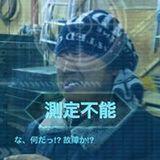 Hishi Kazuki