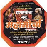 Ganesh Shinde
