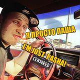 Pavel Voytov