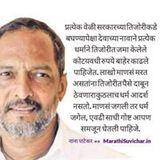 Anupam Deshmukh