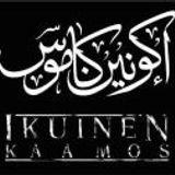 Spideer Ikuinen Kaamos
