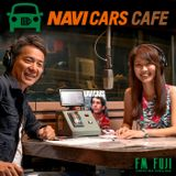 Re.Ra.Ku presents NAVI CARS CA