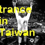 Taiwan 湖口小豪 Trance Family ❣
