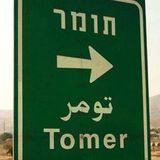 Tomer Shem-Tov