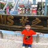 Weiyang Lee