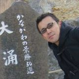 Kazuo Nishiyama