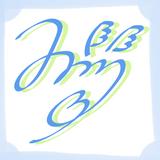DJカツドウ!-20190203_Pretty_Only_Mix