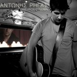 AntonisRigas