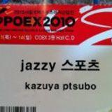 Kazuya Bugyo Otsubo