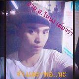 Nung Nong