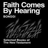 Bonggi Bible (Non-Dramatized N