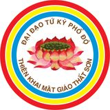Thuong Su