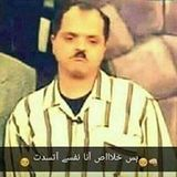 Menna Abdelfatah