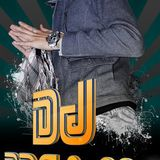 DJ DREAMi - MUSIC IS ANSWER