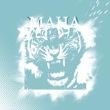Trance Mega Mix