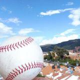 Béisbol a 2600 metros