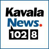 KavalaNews