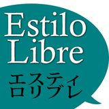 Estilo Libre エスティロリブレ