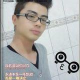 Weijian Lin
