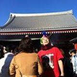 Shigeho Tamura