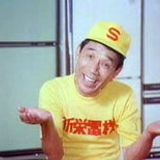 Motoyuki Sudo