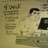 DJ HELL PATROL