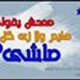 Reham Mohey El Din