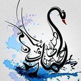 Reham Hosny